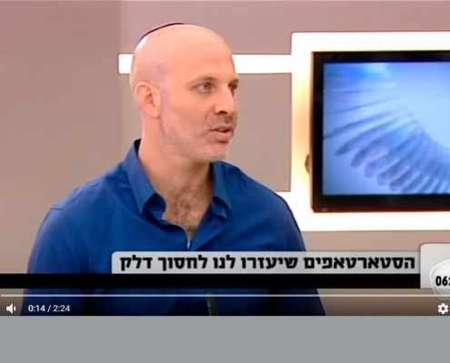 media greenq